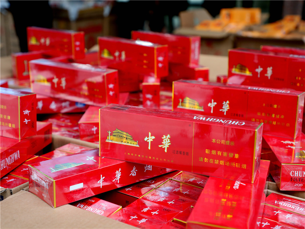 Chinese police bust transnational fake cigarette case
