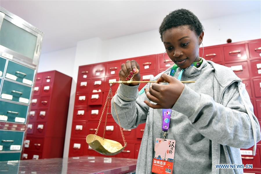 17-year-old girl from Comoros dreams of studying medicine in China