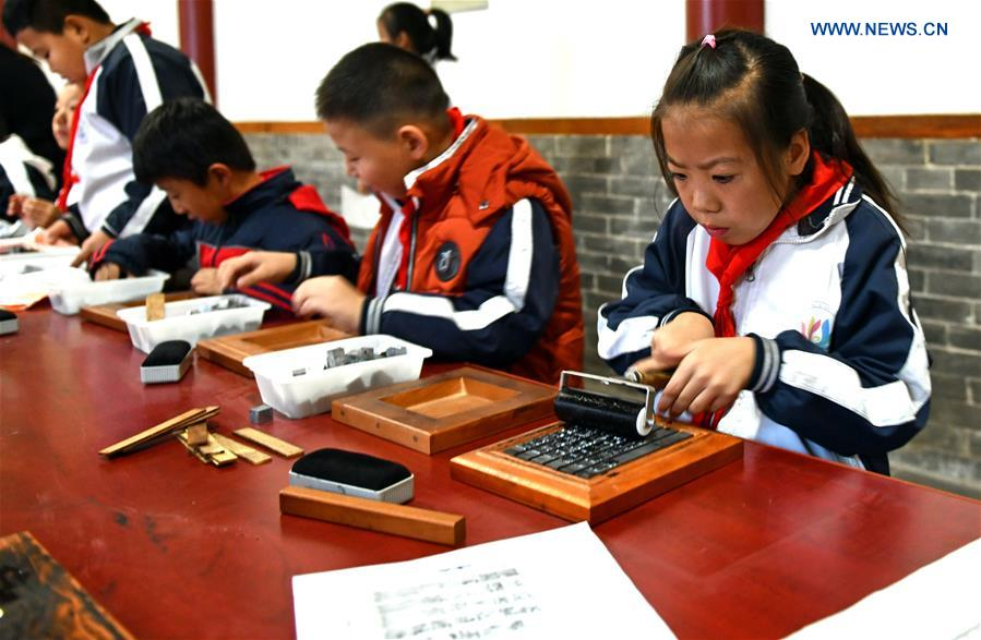 Experiencing programs provided to promote traditional Chinese culture in China's Shandong