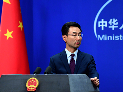 China understands, respects Chile's decision to cancel APEC summit: spokesperson
