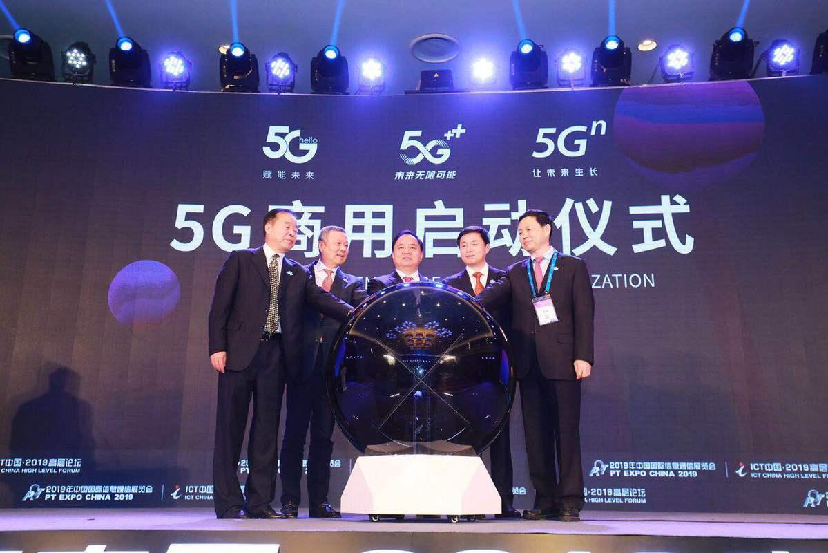 Telecom 'big three' kick off 5G commercialization