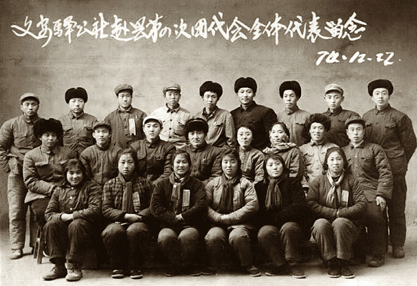 Xi's stories: A child of Beijing, a child too of Liangjiahe