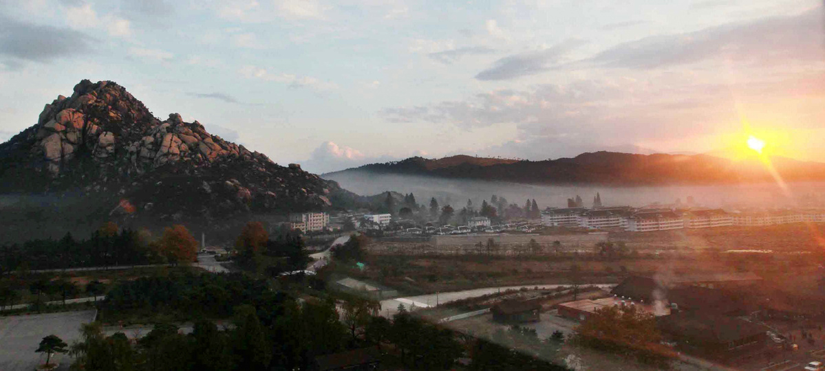ROK offers talks with DPRK over Mt Kumgang