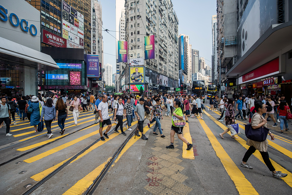 Hong Kong's economy contracts 2.9 pct on year in Q3 amid unrest