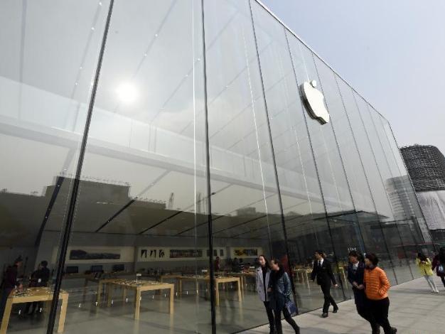 Apple reports record $64B in revenue for fiscal Q4
