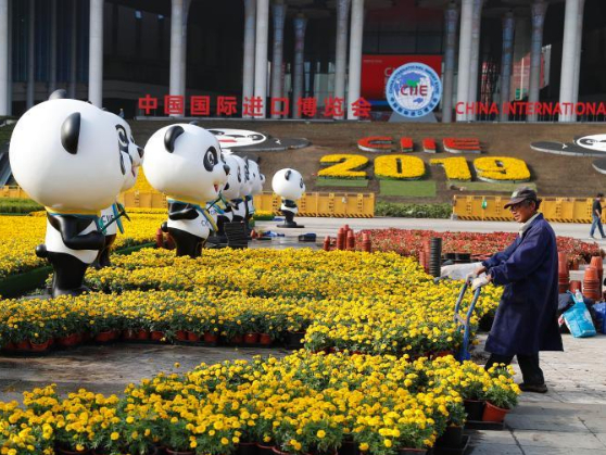 58 Turkish firms to attend China Int'l Import Expo