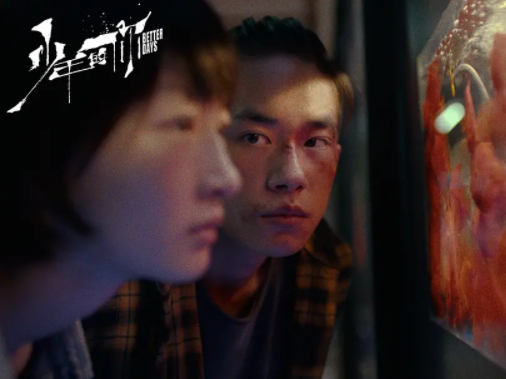 'Better Days' leads Chinese mainland box office