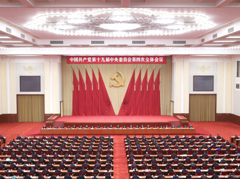 19th CPC Central Committee concludes 4th plenary session, releases communique