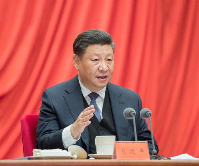 President Xi sends letter to congratulate CAS 70th anniversary