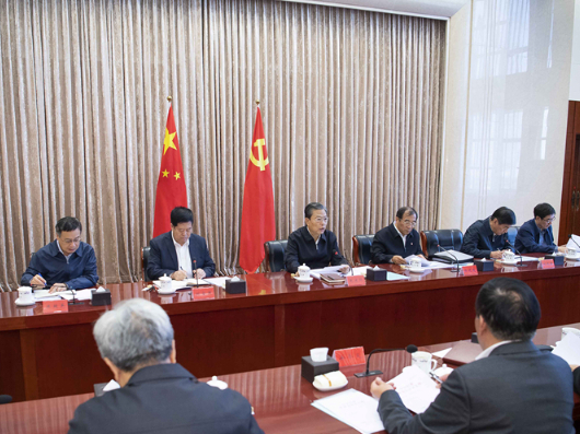 Top CPC discipline agency vows to implement spirit of key CPC session