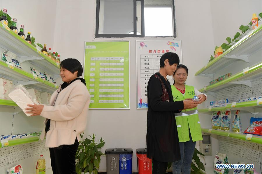 China's Nanchang County strives to promote garbage sorting