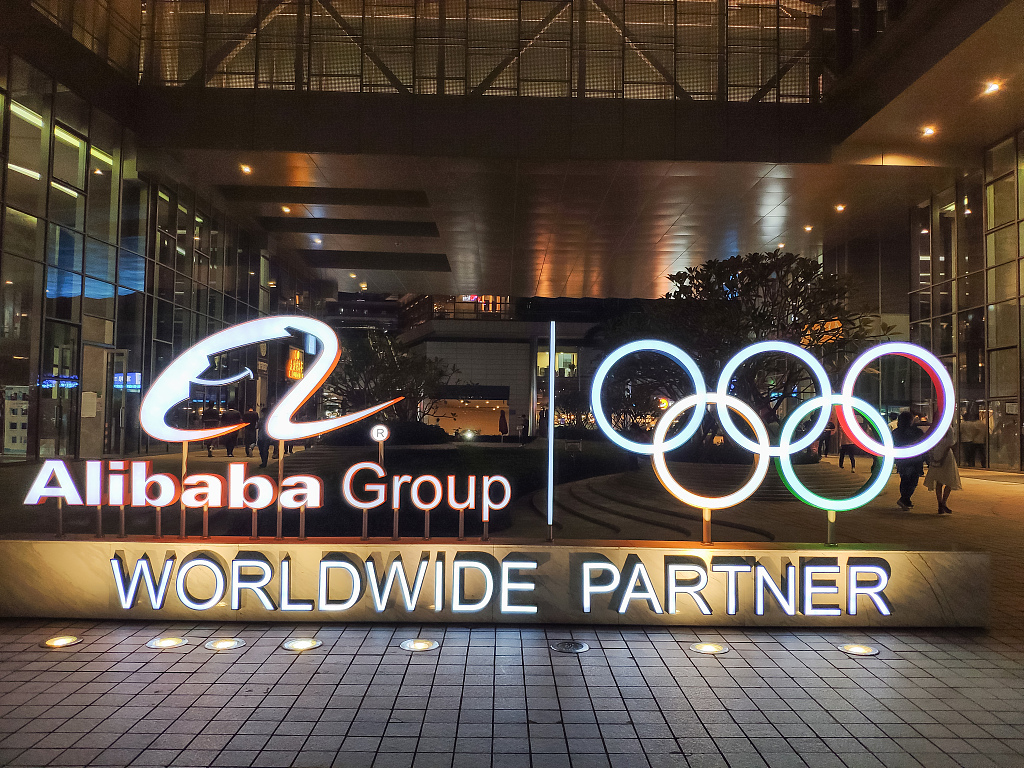 Alibaba revenue up 40 pct in Q3