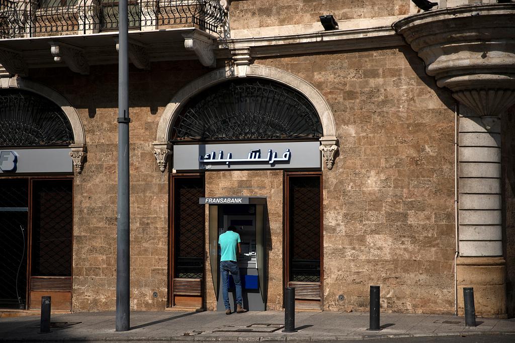 Lebanese banks resume business after 2-week closure
