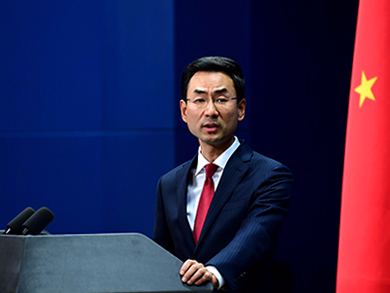 China firmly opposes UK's half-year report on HK
