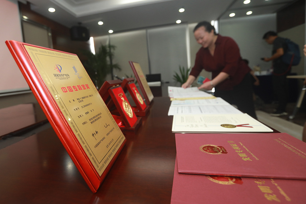China to set up system of punitive compensation for IP infringements