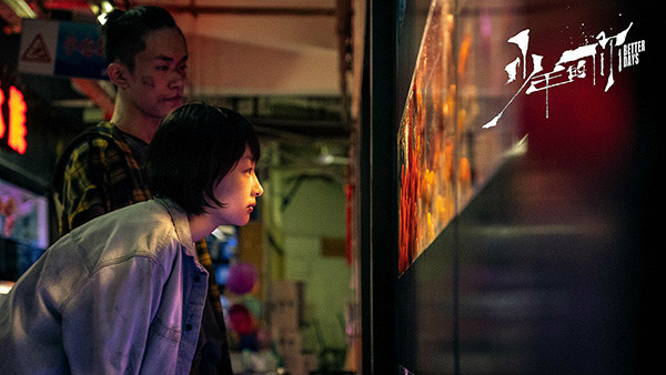 """""""Better Days"""" leads Chinese mainland box office"""