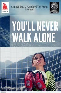 Chinese film 'You'll Never Walk Alone' debuts in US