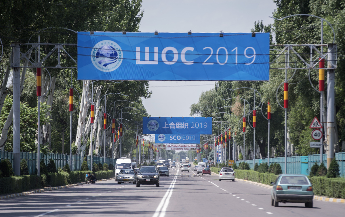 SCO sheds light on global governance improvement: expert