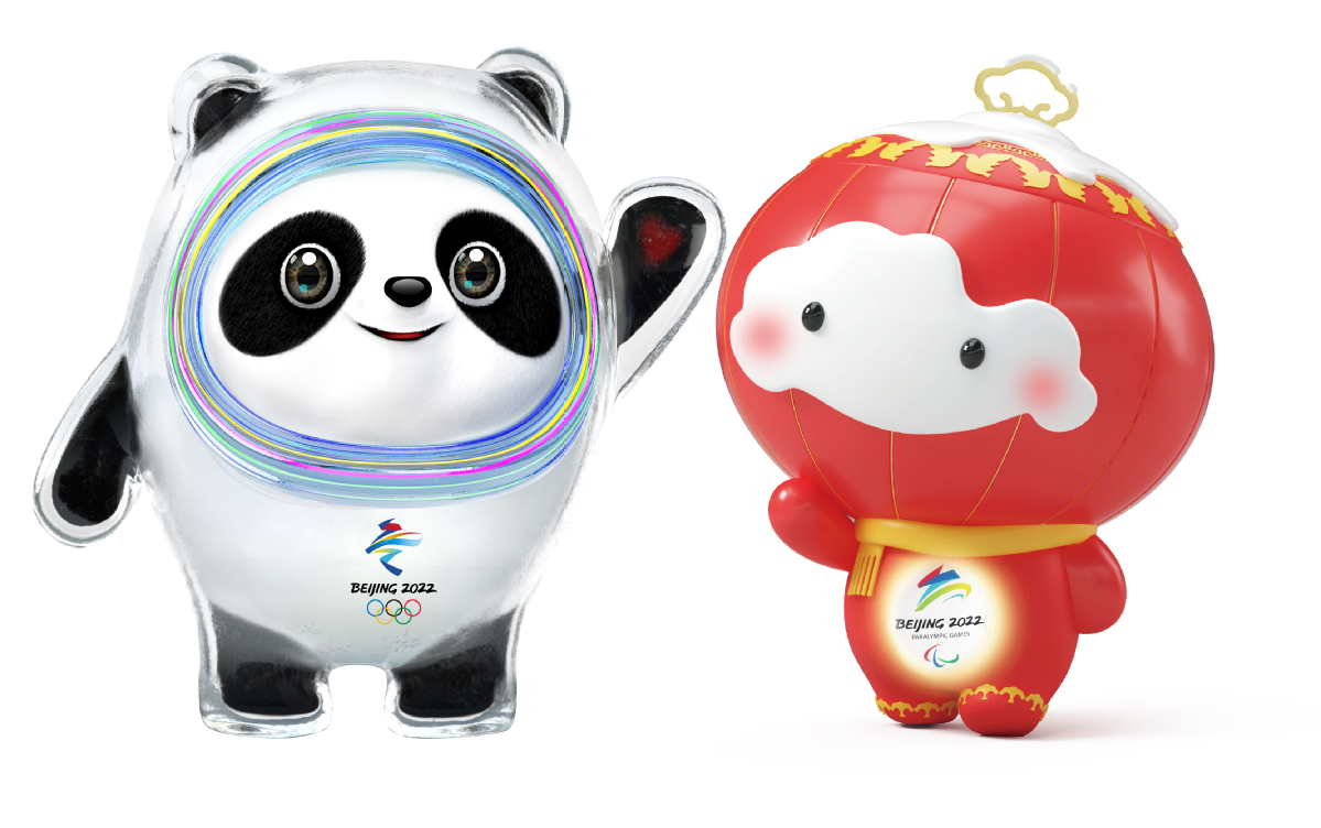 Beijing 2022 Olympic licensed toys officially unveiled