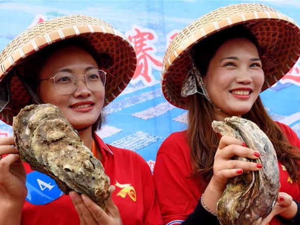 Oyster gourmet festival held in Qinzhou, south China's Guangxi
