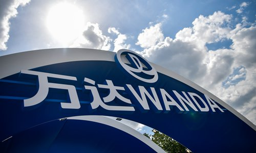 Wanda employee fired for insulting female college students