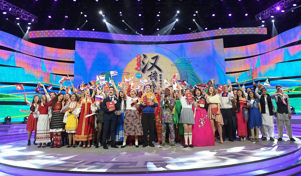 Language proficiency contest ignites 'Mandarin fever'