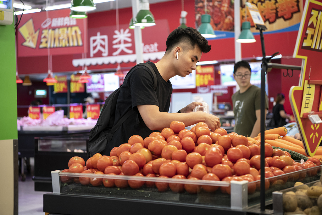 China's CPI expected to edge up in October: report