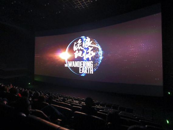 Box office of sci-fi films, TV series surges in China