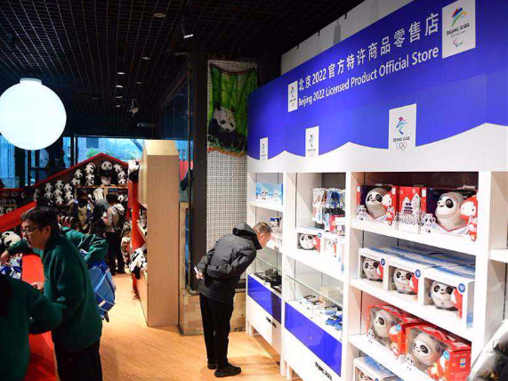 People visit newly opened store of licensed products for 2022 Beijing Winter Olympics