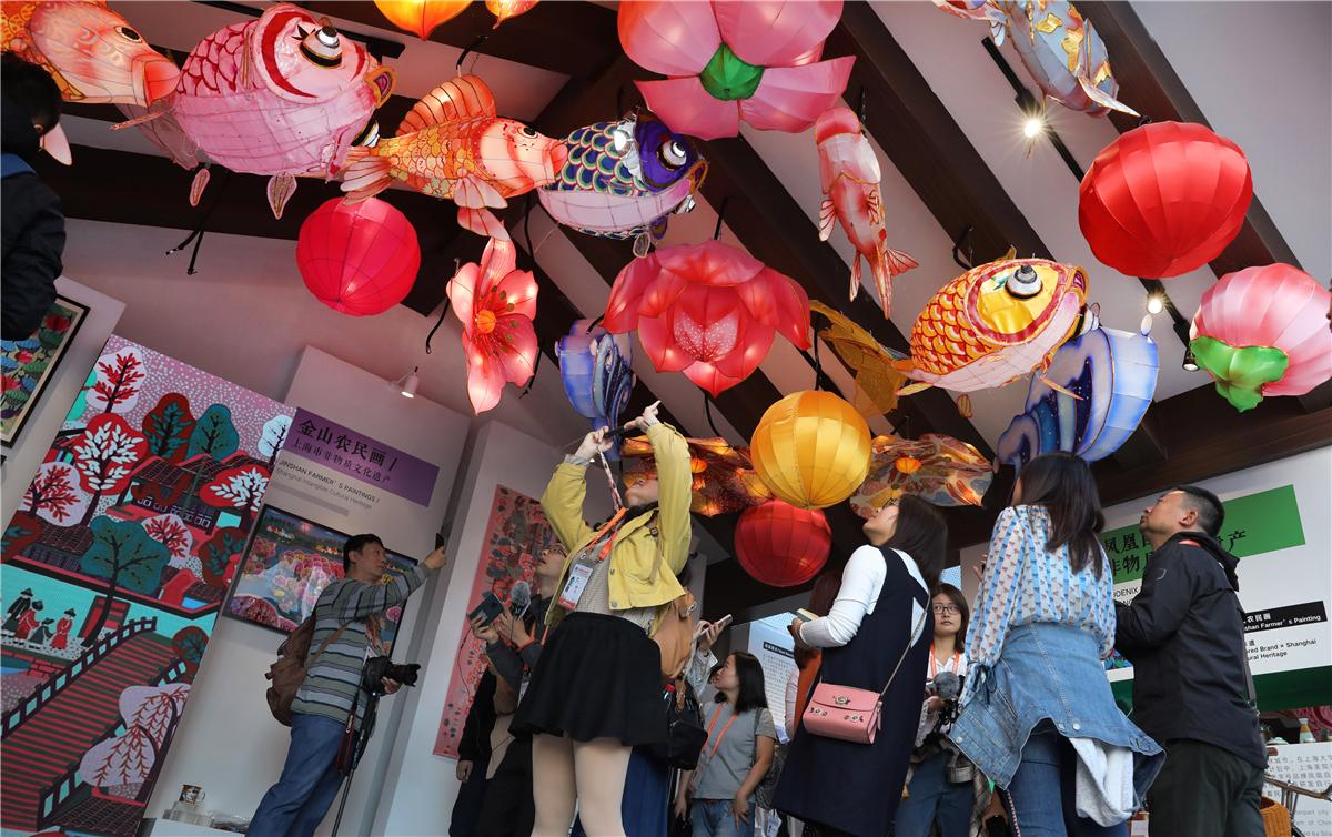 CIIE Cultural heritage-Xinhua.jpeg