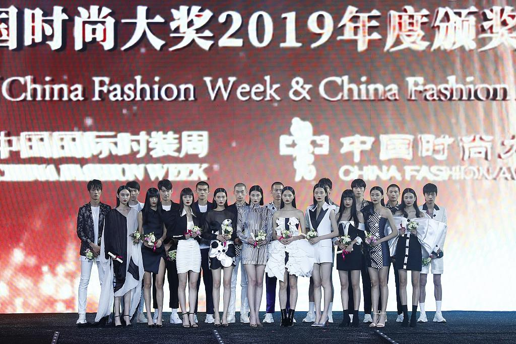 China enhances efforts in protecting fashion intellectual property