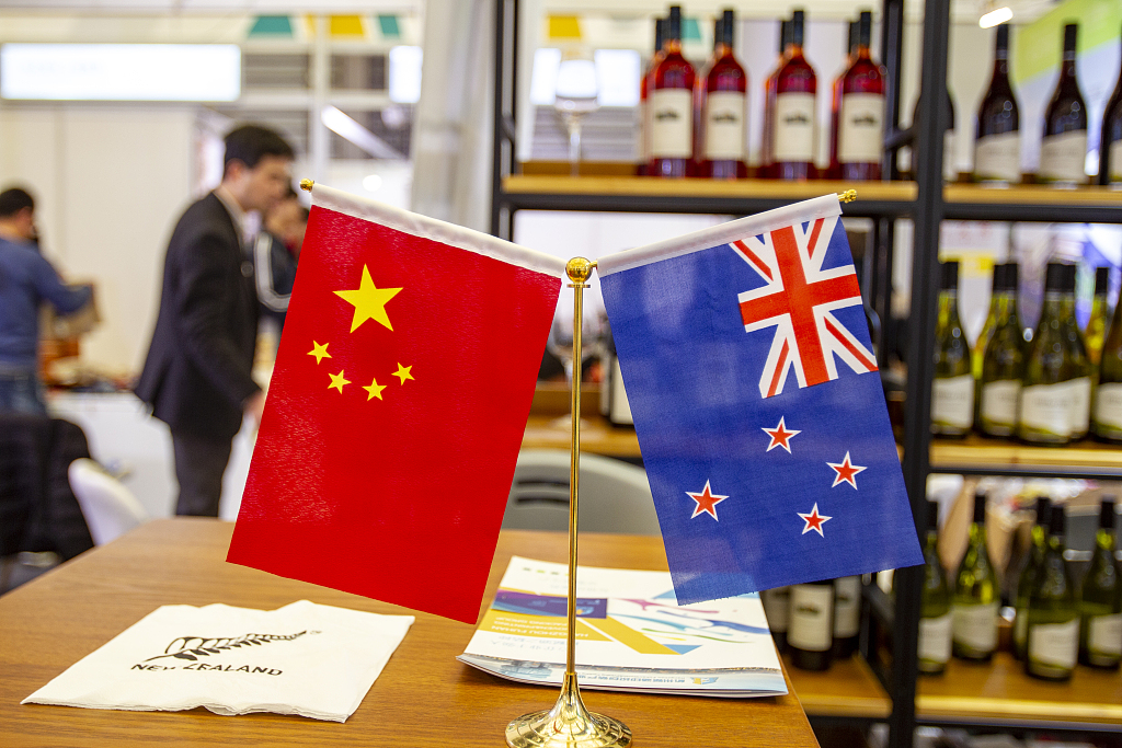 China, NZ announce FTA upgrade