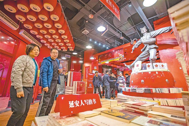 China Red bookstore, a cultural landmark of Yan'an
