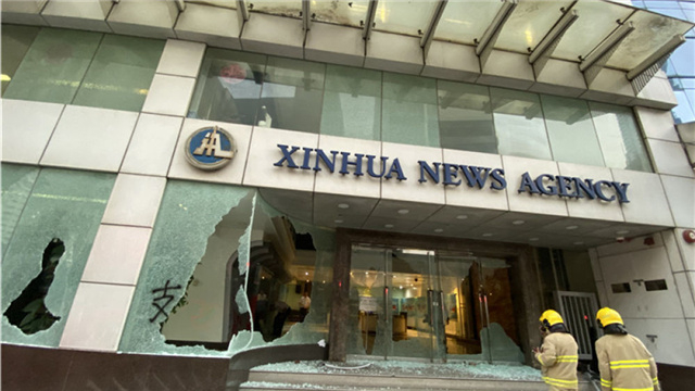 Chinese journalists association strongly deplores violence against news organizations