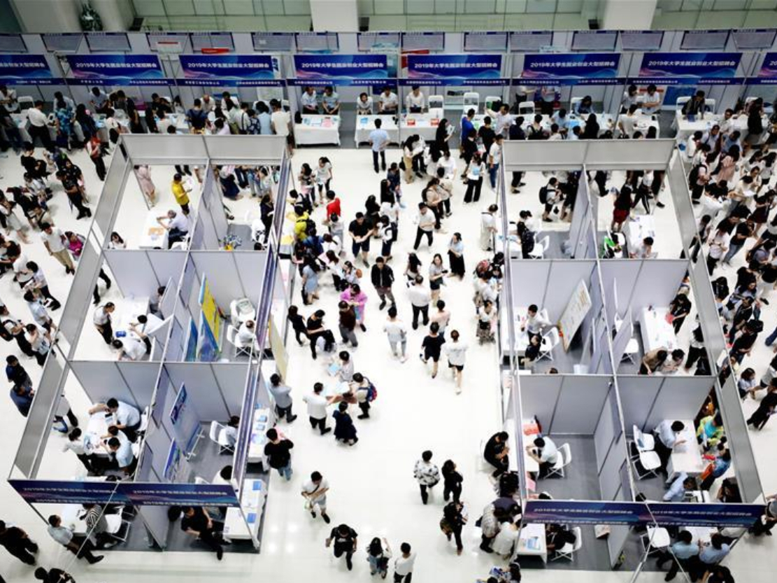 S.Korea's economically inactive population rises to 16.33 mln in 2019