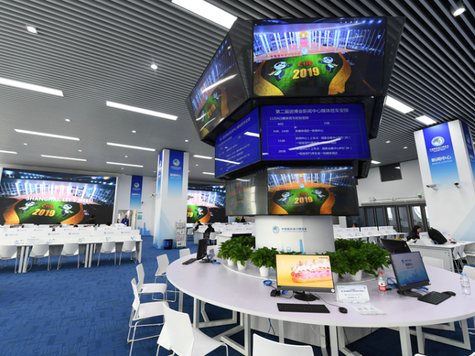Media center for 2nd CIIE opens to reporters