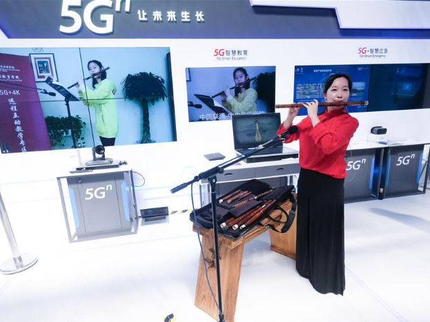China will have 130,000 5G base stations by end of year