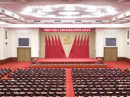 Non-CPC personages informed of guiding principles from key Party meeting