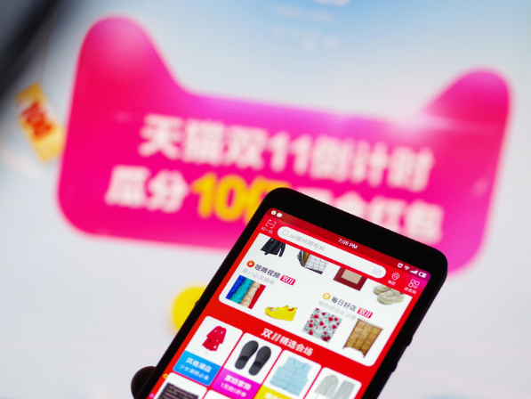 Singles Day gold rush beckons foreign sellers