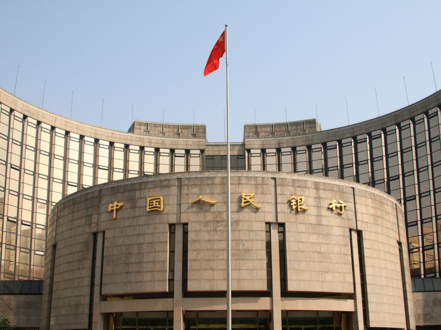 China's central bank drains liquidity from market Tuesday