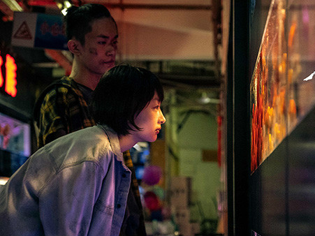 'Better Days' still tops Chinese mainland box office