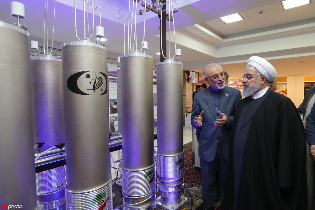 Iran unveils 30 advanced centrifuges for uranium enrichment