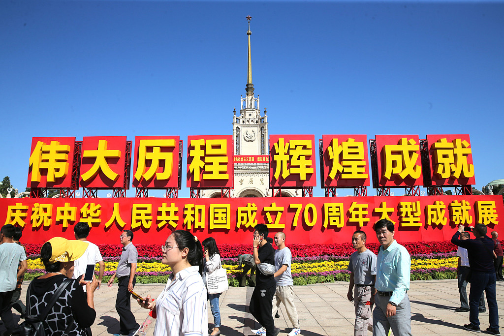 China to uphold, improve system for prosperity, development of advanced socialist culture