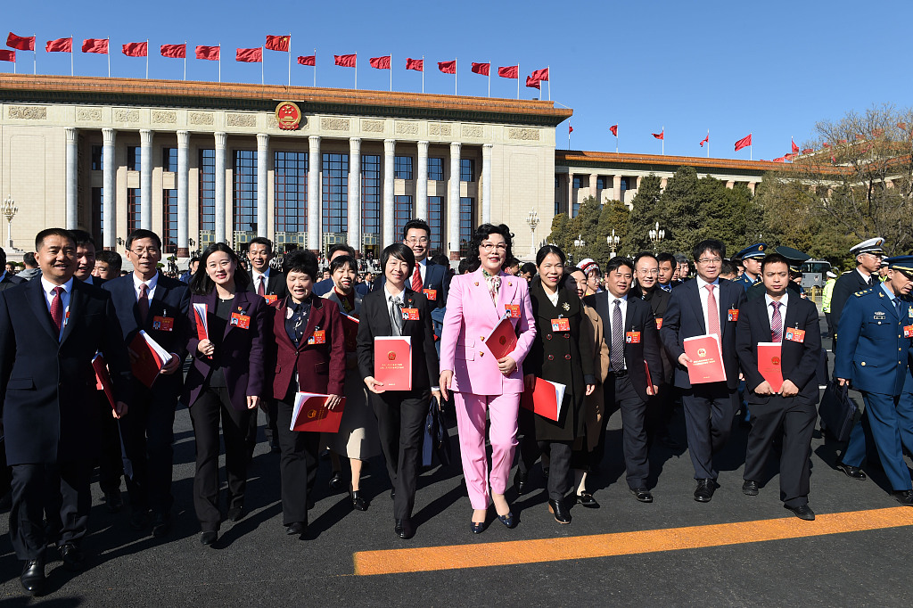 China to uphold, improve system of institutions through which people run country