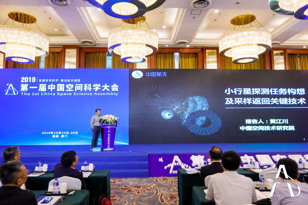 China to start exploring asteroid, comet