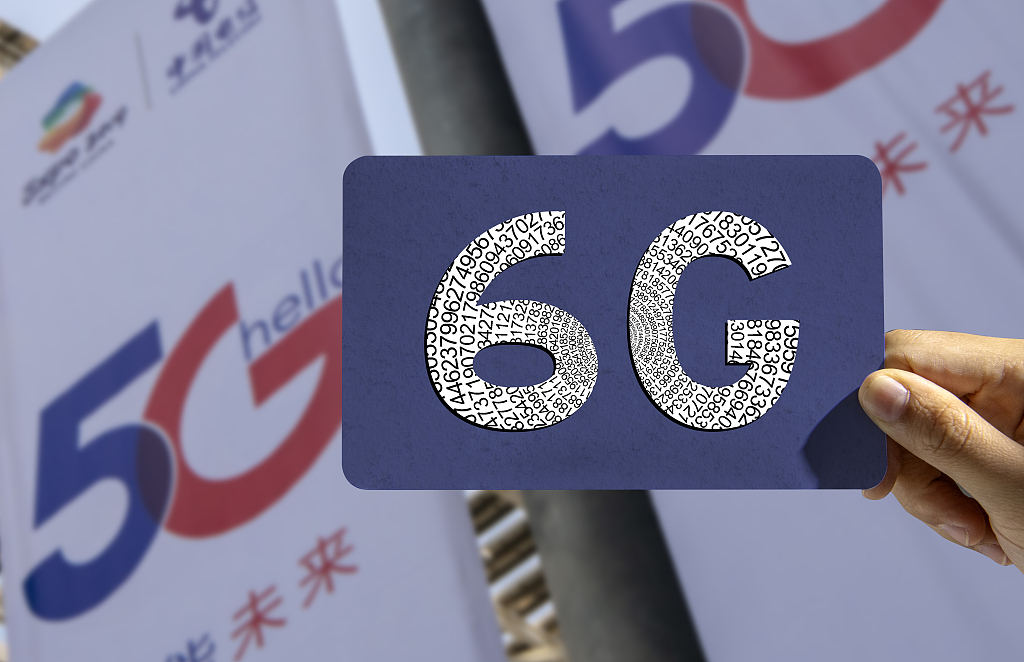 China officially launches research on 6G technology