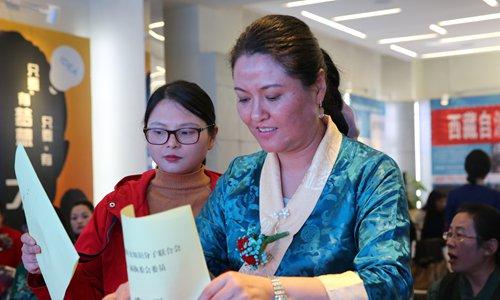 Female Tibetan intellectuals unify to serve more women