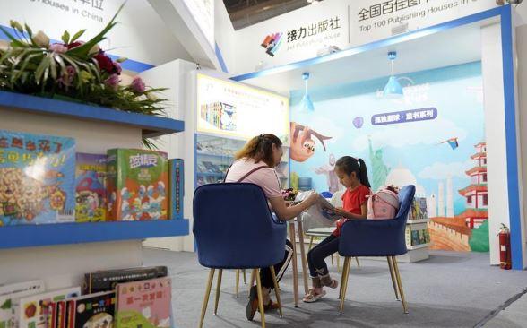 book fair (xinhua).jpg