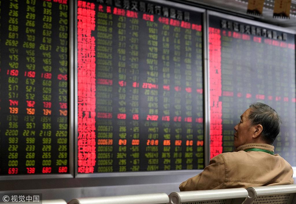 stock market.jpeg