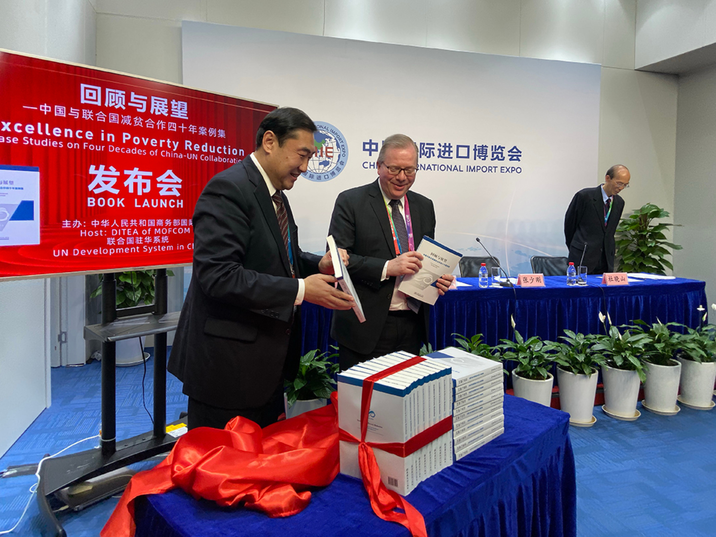 UN book launch at CIIE discusses China's progress in poverty reduction